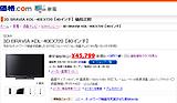 Snap201204020003