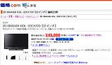 Snap201204020002