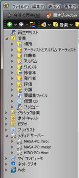 Snap201203160003