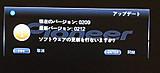 Rrimg0089