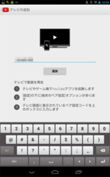 Rscreenshot_20131117185936