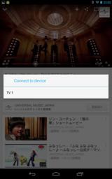 Rscreenshot_20131117220229