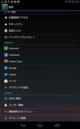 640_screenshot_20131021220439_r