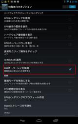 640_screenshot_20131021220520_r