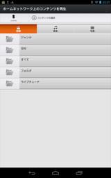 640_screenshot_20131020232715_r