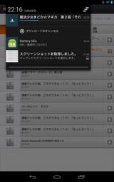 640_screenshot_20131020221626_r