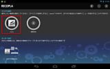 640_screenshot_20131019224326