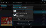 640_screenshot_20131019224349