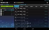640_screenshot_20131019224430