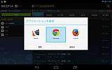 640_screenshot_20131019224451