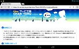 640_screenshot_20131019224513