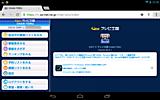 640_screenshot_20131019224524