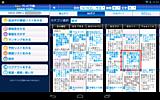 640_screenshot_20131019225356