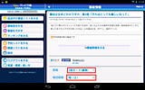 640_screenshot_20131019225416