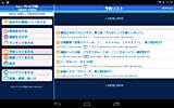 640_screenshot_20131019224623