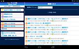 640_screenshot_20131019224637