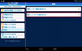 640_screenshot_20131019224651