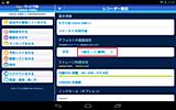 640_screenshot_20131019224704