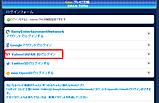 Snap2013101414