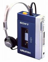 Sony_tpsl2