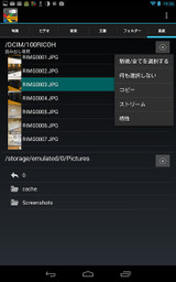 Screenshot_20130915193648