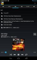 Screenshot_20130915093933