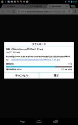 Screenshot_20130904002703