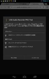 Screenshot_20130904002715