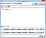 Snap130811001_2