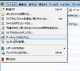 Snap2013071506