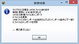 Snap130803000