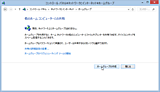 Snap2013070712