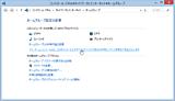 Snap2013070716