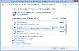 Snap2013070718_2