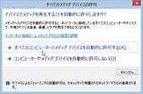 Snap2013070710