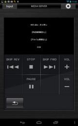Screenshot_20130707110159