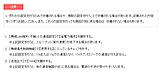 Snap2013070102