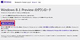 Snap2013062701_2