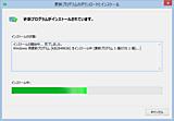 Snap2013062704