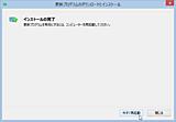 Snap2013062705