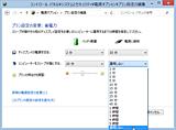 Snap2013062800