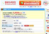 Snap2013061010