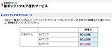 Snap2013052105