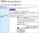 Snap2013052106