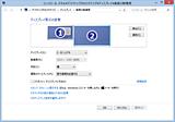 Snap2013052101