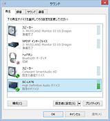 Snap2013052107