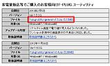 Snap2013051801