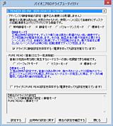 Snap130416004