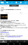 Screenshot_20141219225512