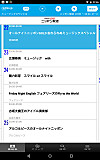 Screenshot_20141219224700